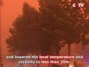 1530 Китай Песчаная буря Синьцзян Уйгурский АО округ Кашгар 28 мая 2018