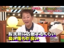 180219 Nakai-kun no Manabu Switch