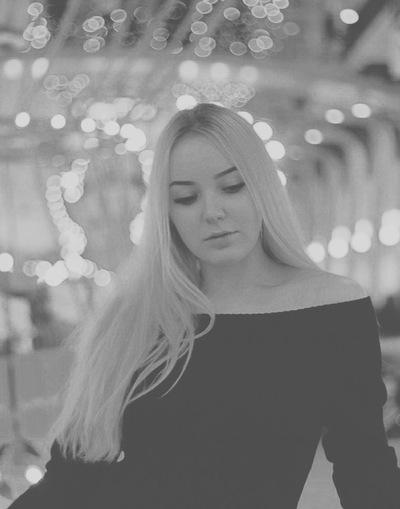 Алиса Криста