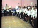 ШКОЛЬНОЕ ВИДЕО Школа №10 1995 г. выпуска