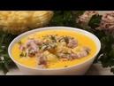 Потрясающий Суп для взрослых и детей