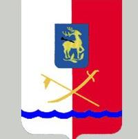 Каменск Шахтинский