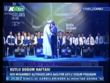 Seyyid Şeyh Cemil Halim Hocaefendi-Hafız Ahmet Sarıkaya. Шейх Джамиль Аль-Хьалим Прямой потомок Пророка Мухьаммада, мир Ему
