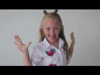Видеовизитка: Валерия Припасникова