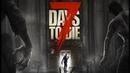 7 Days to Die 6 Построили себе могилу