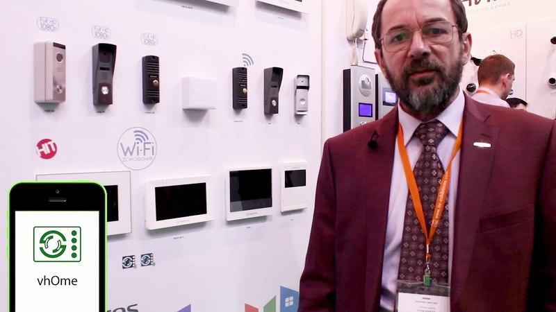 WiFi домофония Tantos
