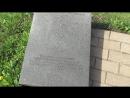 2018 05 12 Немецкое кладбище военнопленных Венгрия репрессии