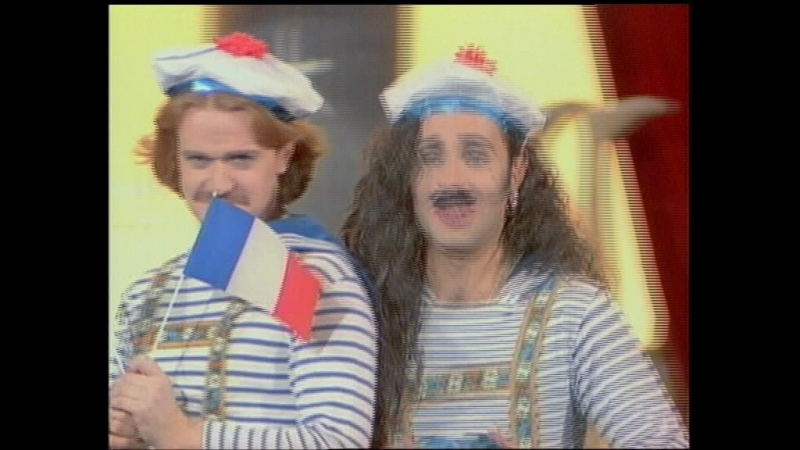 My Army Of Lovers (1990)