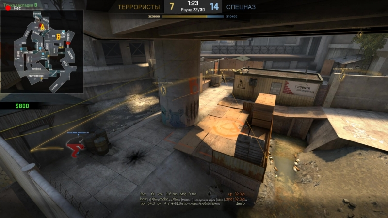 Ninja Defuse на Overpass против Беркутов