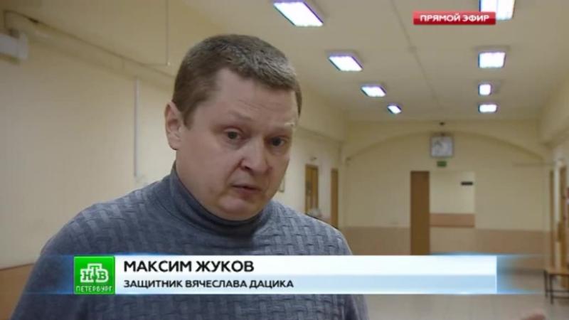 NTV_1101_1615_DACIK_SUD.mp4