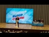 Сергей Собянин член Бюро Высшего Совета Единой России