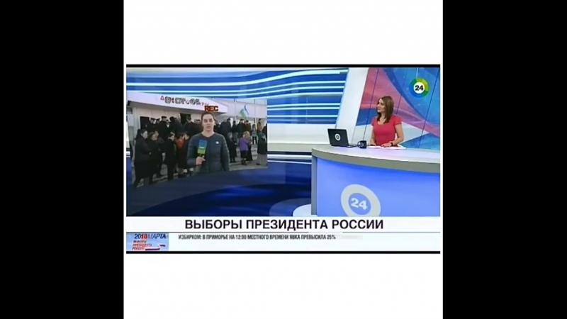 Ю.А. Коков. 18 марта 2018 года
