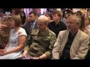 В Донецке прошла презентация книги Елены Никитиной «Вопреки».