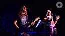 Концерт группы PUSHKING