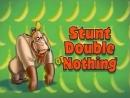 Кряк-Бряк (серия 38) - Все или ничего (Quack Pack - Stunt Double or Nothing)