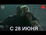 Дублированный трейлер фильма «Инсомния»