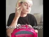 Лол Пердашьян — Мейкаперы