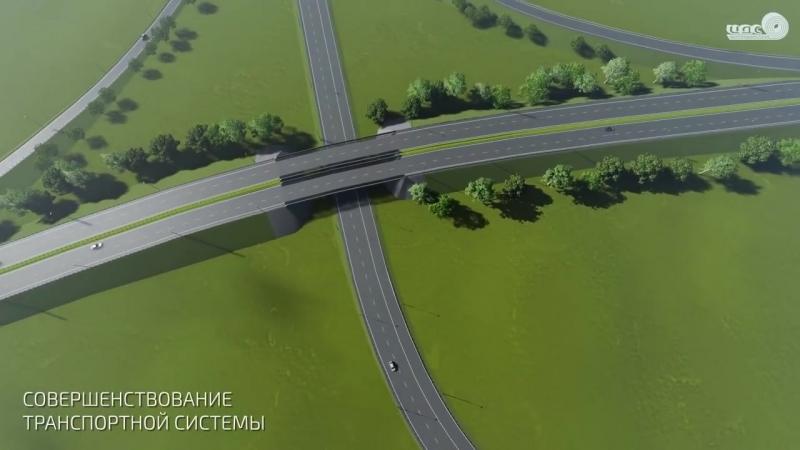 Новую симферопольскую трассу показали в формате 3D (видео)