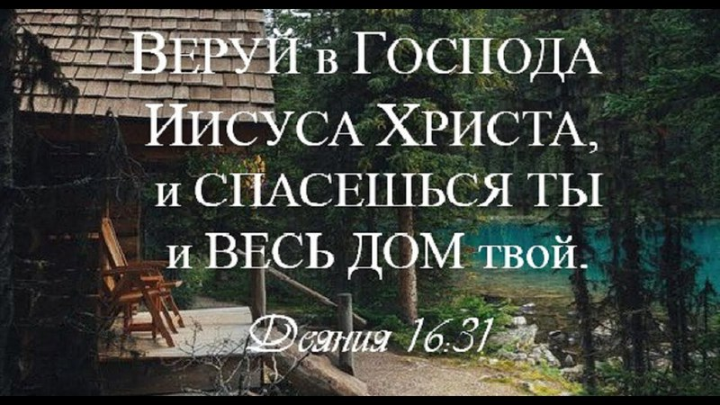 Христианское прославление №40 YouTube Christian Glorification №40