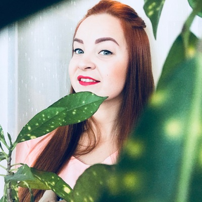 Анастасия Сапова