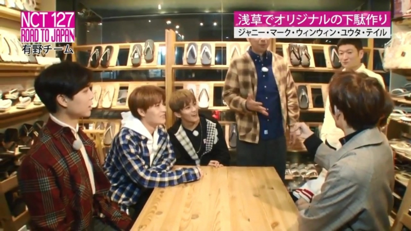 180114 NCT 127 Road To Japan Ep.03