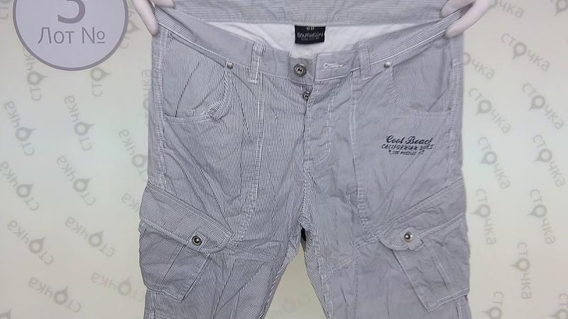 Shorts and Breeches Extra Mix 3,секонд хенд