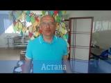 Олег Торсунов в Астане 15-17.06.2018. Приглашение на семинар