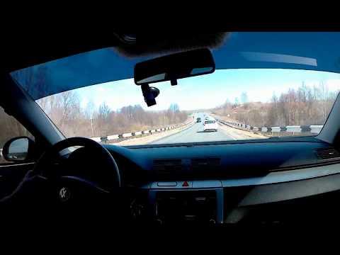 Дорога Новомичуринск-Рязань за 7 секунд