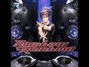Ultramarine - 青龍 (Ryu☆) - Rainbow☆Rainbow