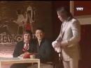 Комеди клаб - А. Рева - Бывший Спецназовец в Ресторане