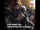 Сибирская отшельница – Агафья Лыкова