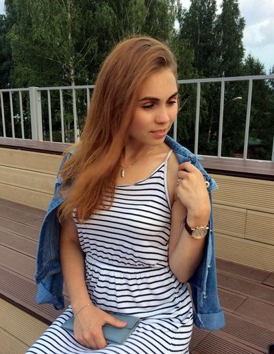 Марина Волоскова