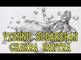 Mantra For Protection l Vishnu Sudarshan Chakra Mantra
