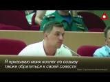 Саратовскому депутату пригрoзили уголовным делом за критику пенсионной реформы