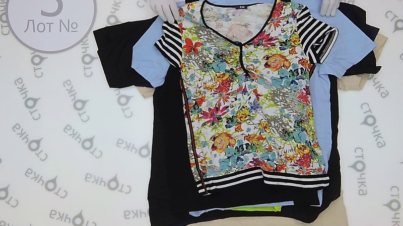 T Shirts Extra Mix 3, секонд хенд