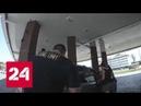 На автозаправке в США полицейские открыли огонь по преступникам - Россия 24