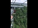 скай парк Сочи 2018
