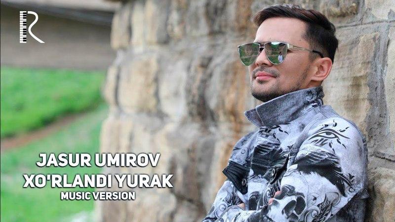 Jasur Umirov - Xo'rlandi yurak | Жасур Умиров - Хурланди юрак (music version)