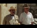 Пуаро Убийство в Месопотамии 2001 детектив реж Том Клегг
