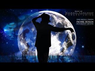 Michael Jackson - Moonlight Groove - Demo.mp4