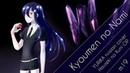 【m19】YURiKA - Kyoumen no Nami (Orchestral ver. || Houseki no Kuni OP)【rus】