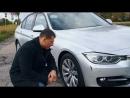 Осмотр BMW 330d 258 л.с. Что можно купить за 21.000 евро Автомобили из Герма