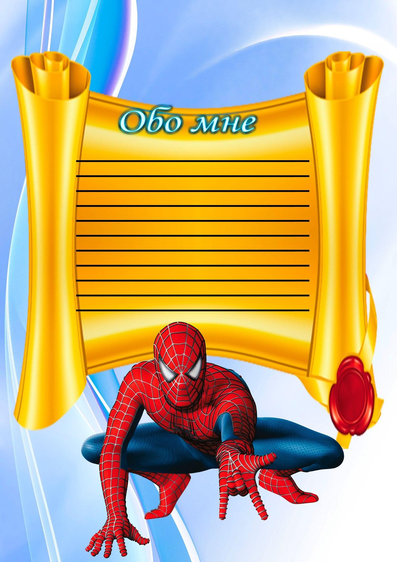 картинки для портфолио человек паук нас
