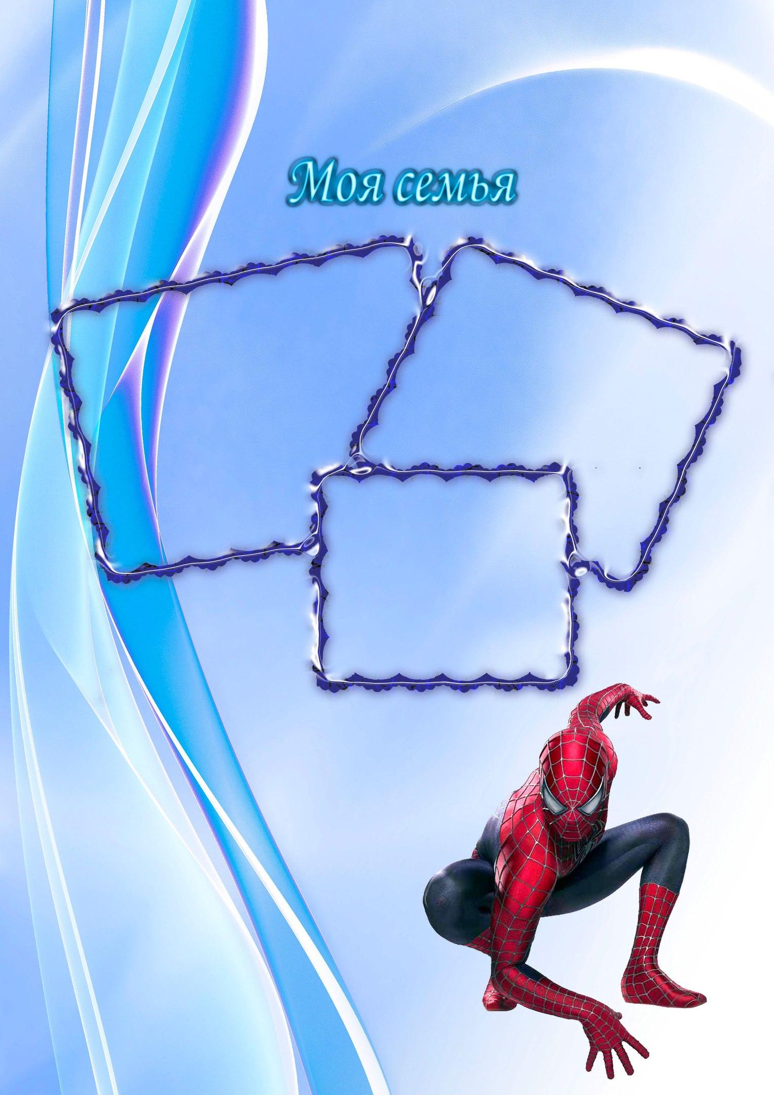 тайне театра, создать фоторамку в стиле человек паук стабилизация