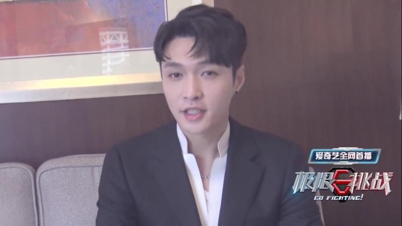 180523 EXO Lay Yixing @ iQIYI Weibo Update Message