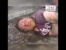 Пьяный кроманьонец оттаял на Некрасова