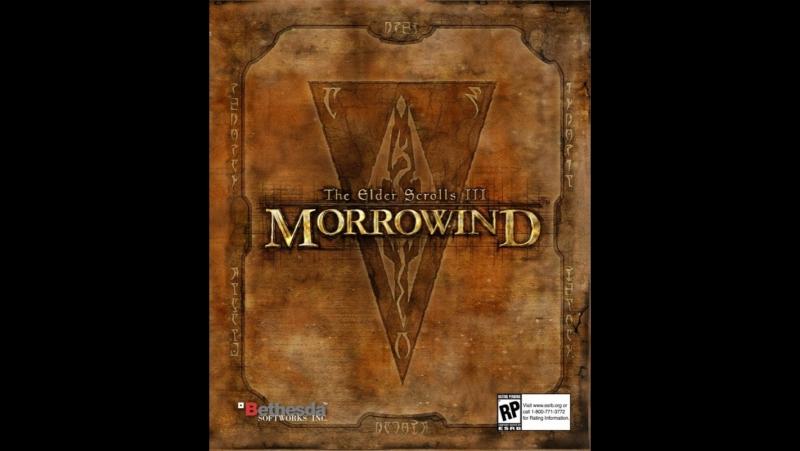 Продолжаем играть в Morrowind