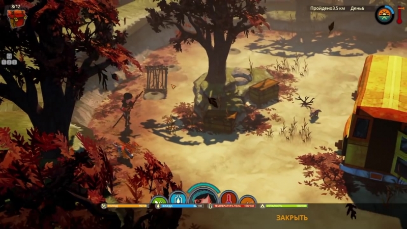 The Flame in the Flood 2 ХАКУНА МАТАТА