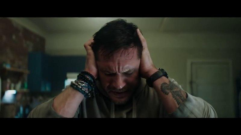 Трейлер Веном задом наперед \ Trailer Venom Reverse