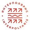НПП «ИнтерПолярис»